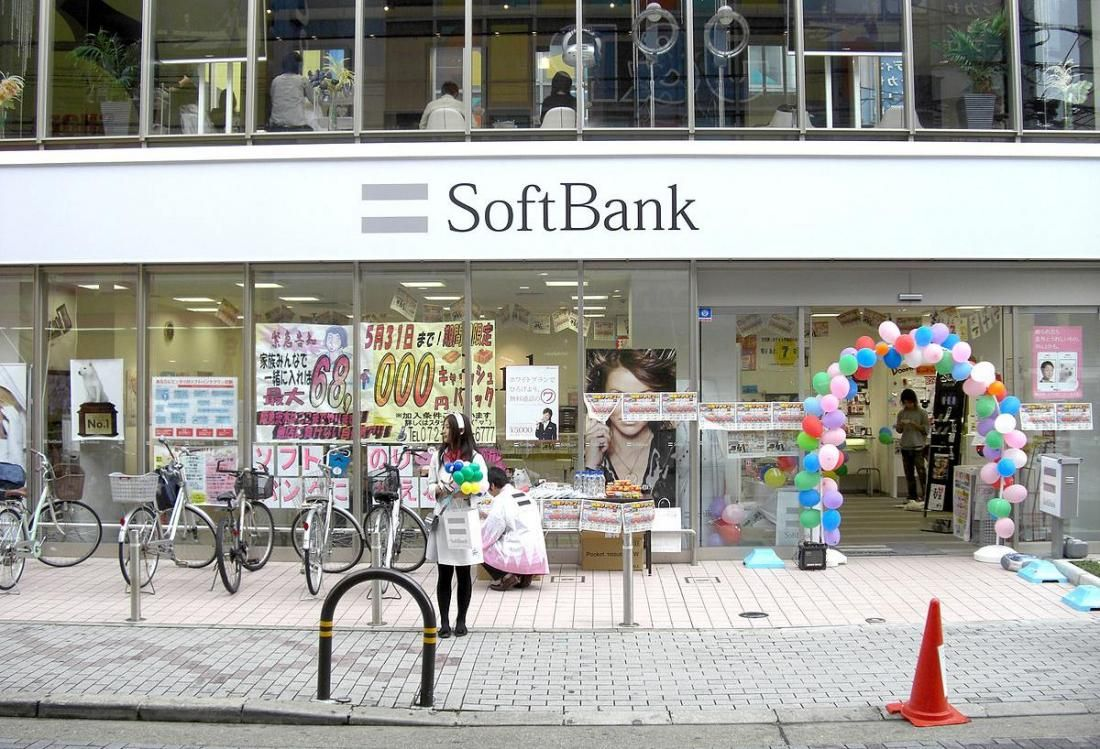 SoftBank Won't Buy $3B In WeWork Stock As Planned, Citing Investigations